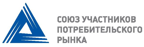 Союз участников потребительского рынка (СУПР)