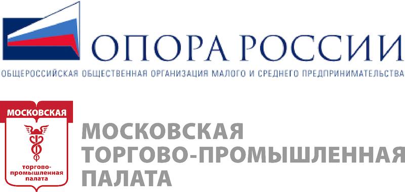 Вступление АПП в общественные организации